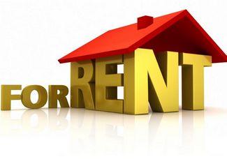 Реклама в интернете аренда коммерческая недвижимость аренда офиса офисные помещения под ключ Вятская улица